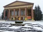 Театр Ставрополя