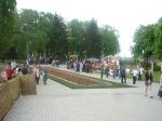 День края 2011