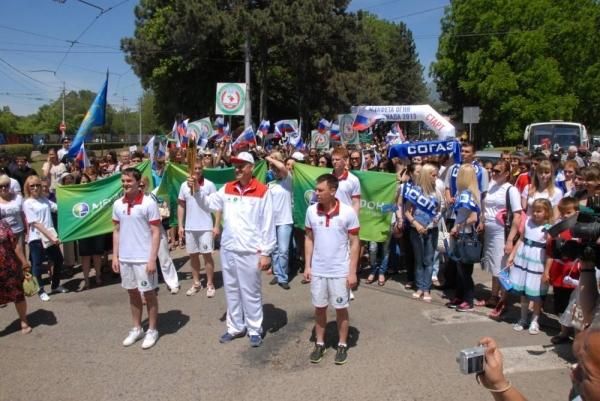 Огонь Всемирной летней Универсиады прибыл в Пятигорск
