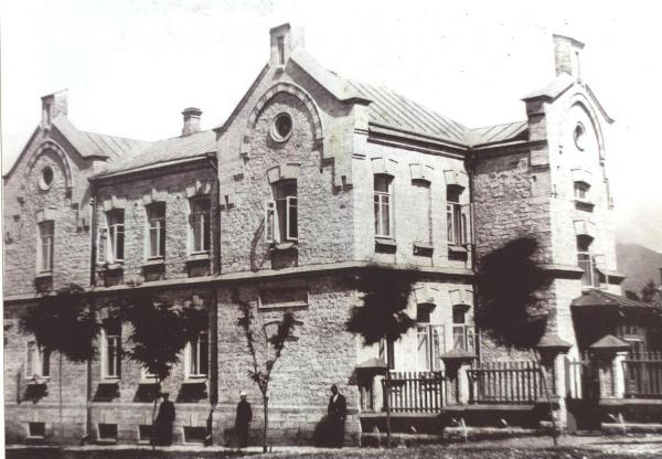 Ретро фотографии Пятигорска